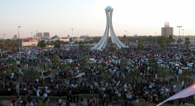 NGOs Commemorate the Five-Year Anniversary of Bahrain's Peaceful Uprising