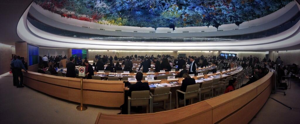 Press Release: Speech of Bahrain's Foreign Minister at the 25th Session of the UN Human Rights Council Misses the Mark