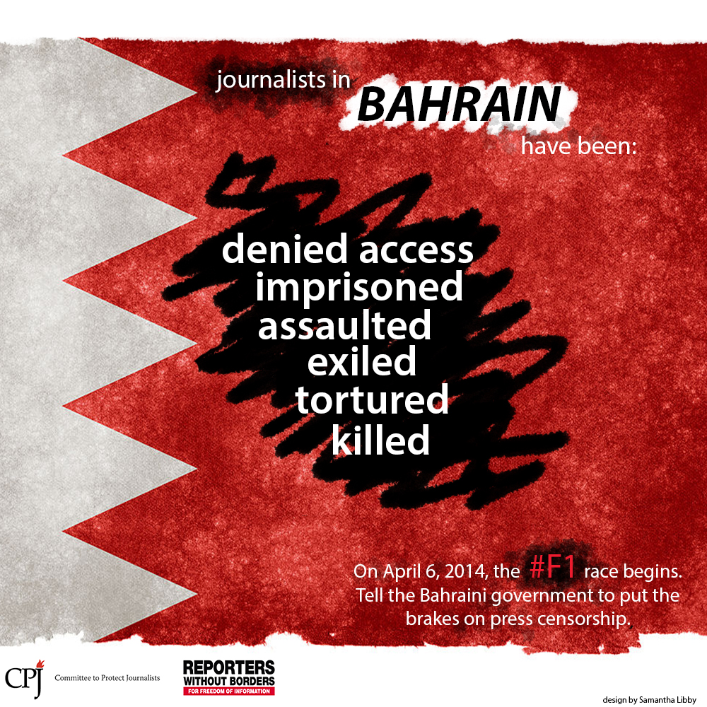 CPJ and Reporters Without Borders Launch Bahrain F1 Campaign