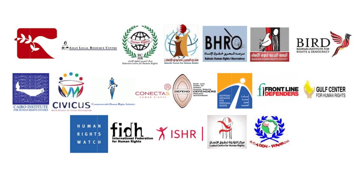 BIRD signs joint-statement alongside 20 other NGO's on Bahrain Resolution
