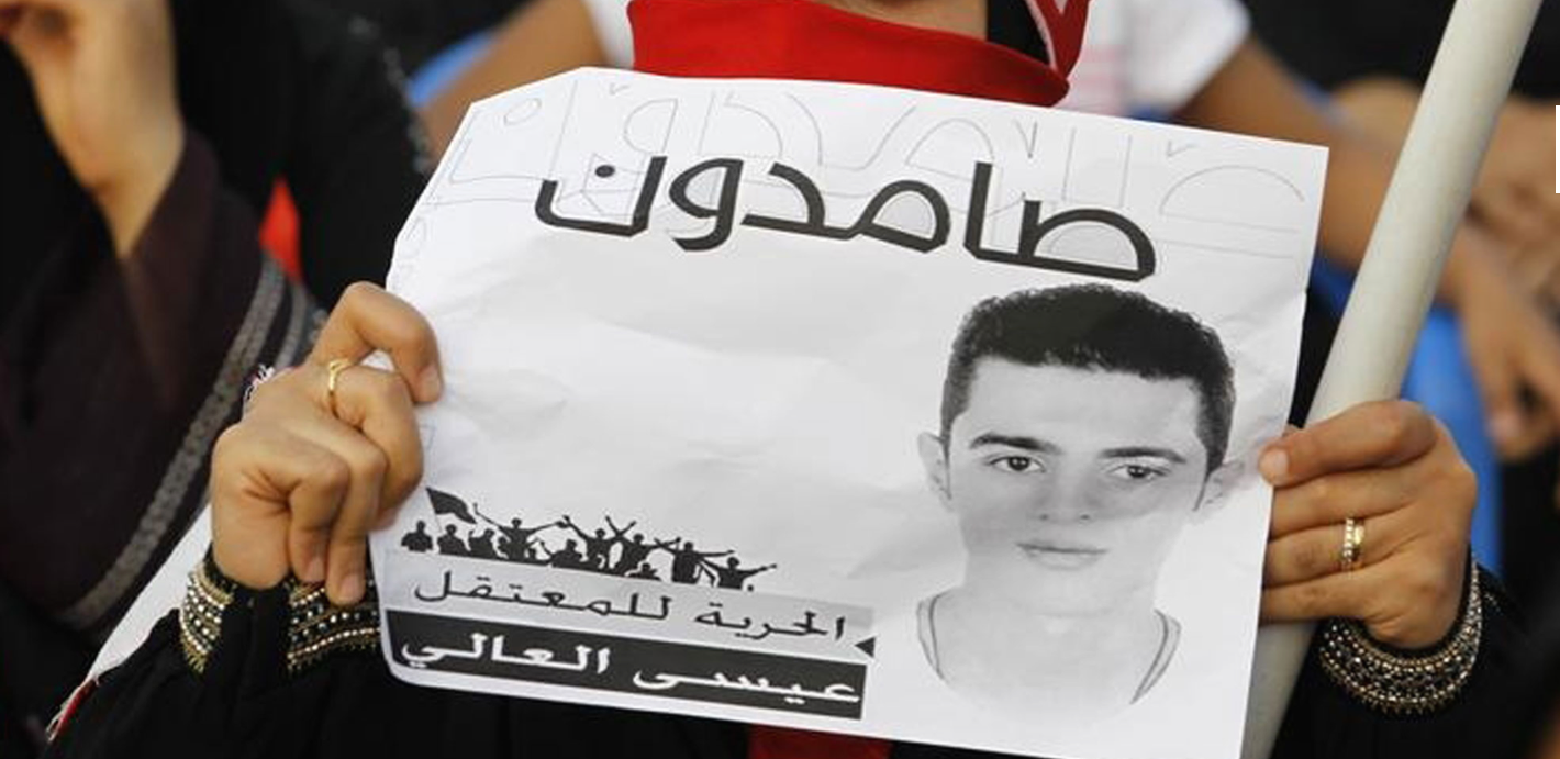 Stop the removal of Torture Teen Isa Al-Aali!