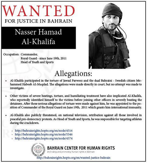 Nasser Wanted_0