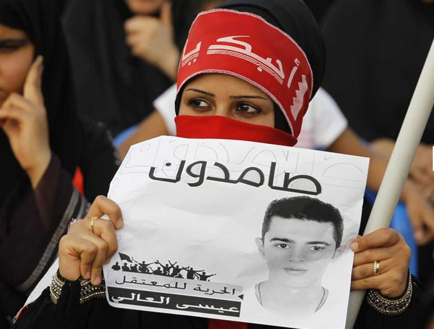UK Plans to Deport Torture Survivor Facing Imprisonment in Bahrain