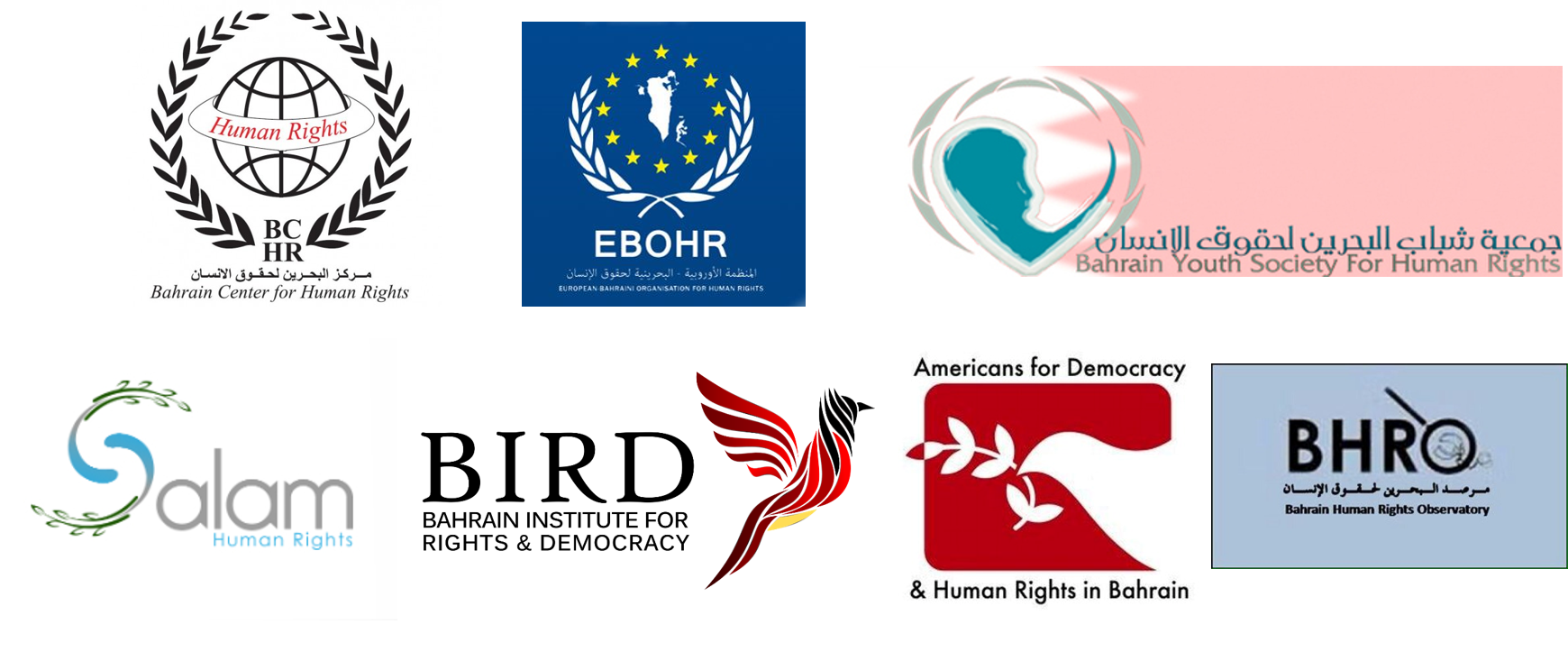 NGOs Call On Human Rights Standards To Be Factored Into Upcoming Accreditation Of RCSI-Bahrain