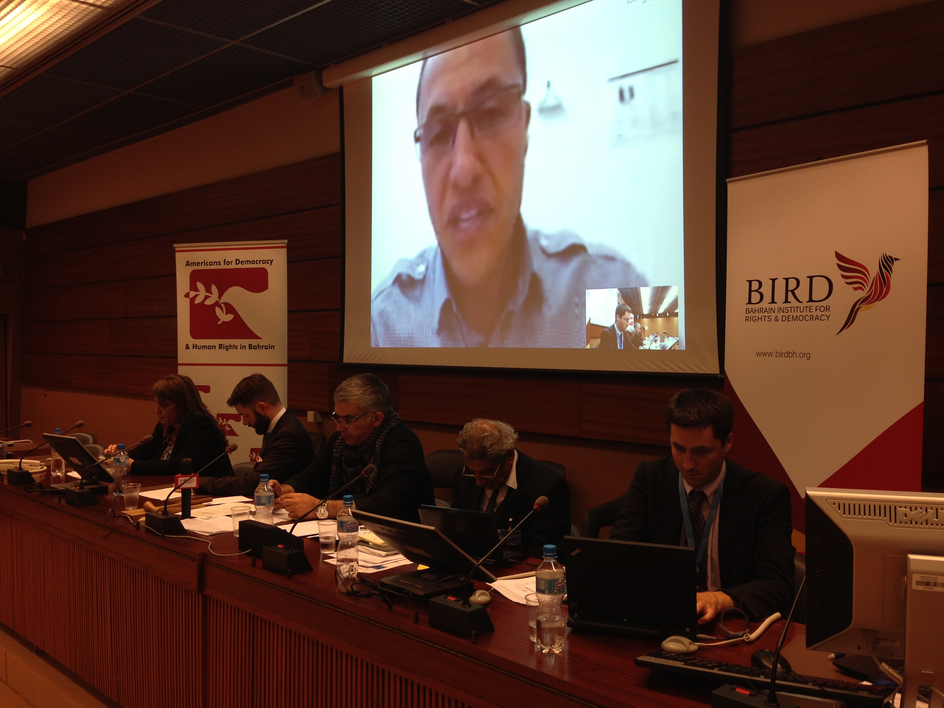 Event Summary: Tracking Bahrain's UPR Inaction through 2014