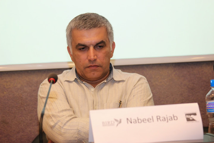 Civil Society Organizations Send Nabeel Rajab Letter to US Secretary of State