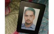 Inmate Beaten to Death at Bahrain's Central Prison