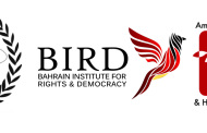 Bahrain: New anti-terrorism amendments pave the way to further abuses