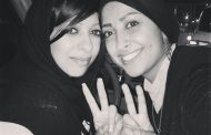 NGOs Condemn Convictions of Maryam al-Khawaja and Zainab al-Khawaja