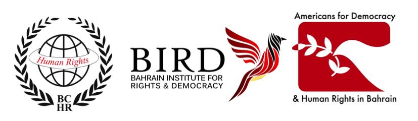BCHR, BIRD, ADHRB