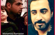 NGOs Condemn Death Penalty Sentence of Mohammed Ramadan and Husain Ali Moosa