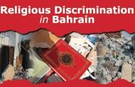 Event Alert: Religious Discrimination in Bahrain