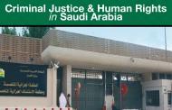 Event Alert: Criminal Justice & Human Rights in Saudi Arabia