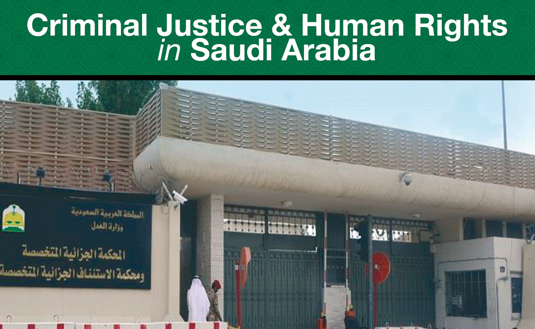 human rights in saudi arabia Saudi arabian prosecutors are seeking the death sentence for five human rights activists, including a woman who is thought to be the first female campaigner in the country facing execution, rights.