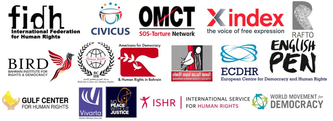 NGOs Logos 13April 15 Nabeel Rajab