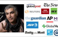 Media Coverage & NGOs Statements over the arrest of Nabeel Rajab on 2 April 2015
