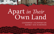 Apart in their Own Land: BIRD, ADHRB and BCHR release report on the discrimination of Shia