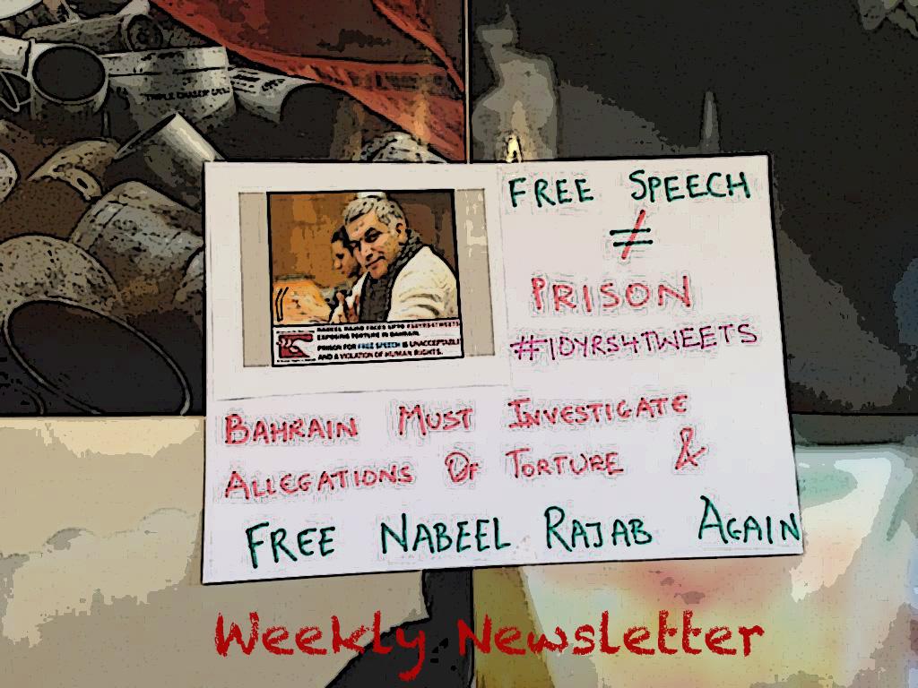 free nabeel