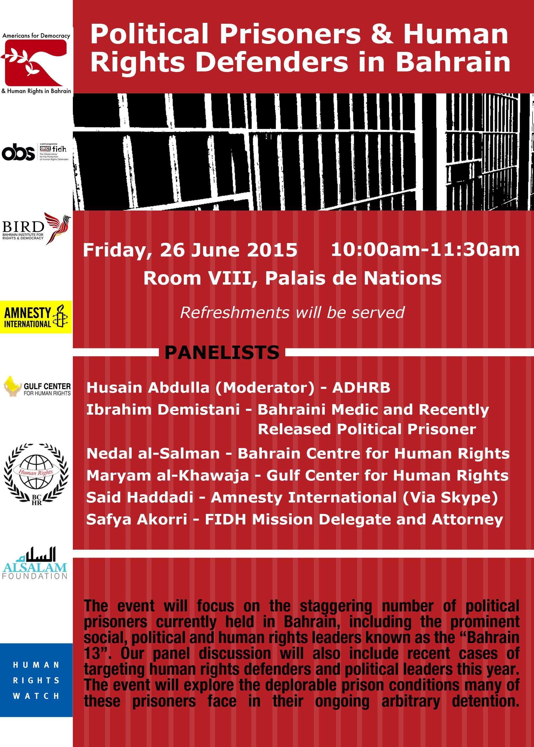 2015-Bahrain-UN-Side-Event-2