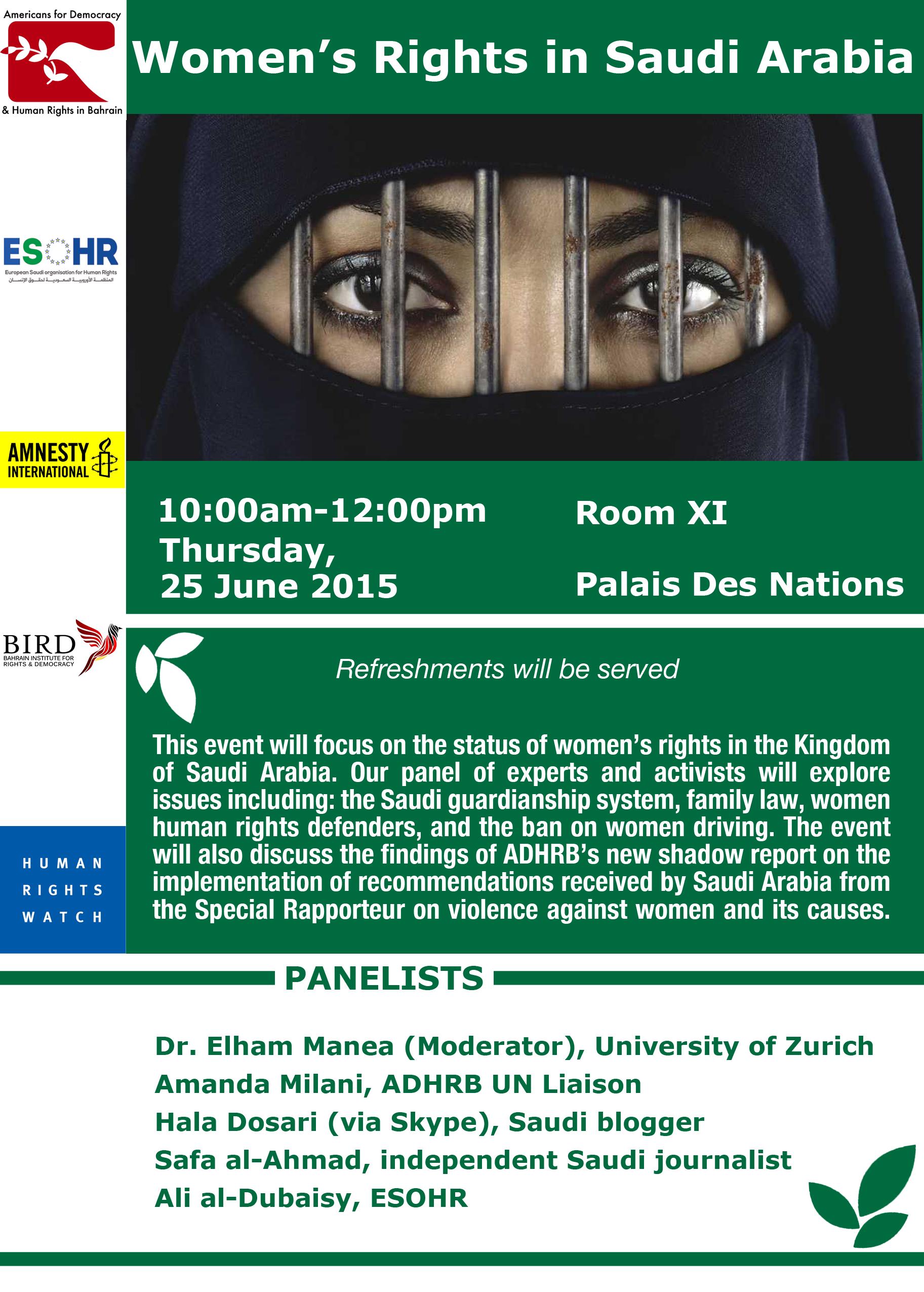 2015 Saudi UN Side Event
