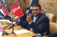"""Bahrain Political Prisoners and Human Rights Defenders"" Event Summary"
