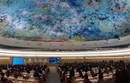 Civil Society Organizations Call for Resolution on Bahrain in Human Rights Council