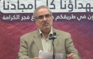 NGOs Condemn Arrest of Opposition Leader Ebrahim Sharif