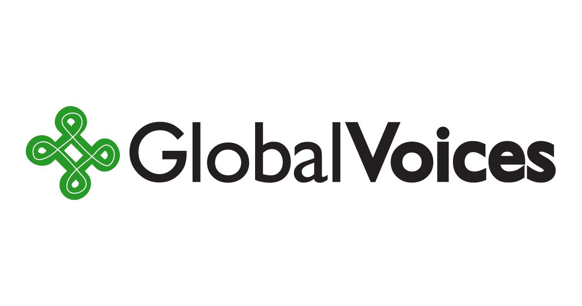 gv-logo-2014-facebook-og-1200x631