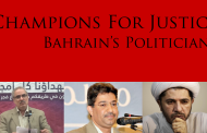Champions for Justice: Bahrain's Imprisoned Politicians