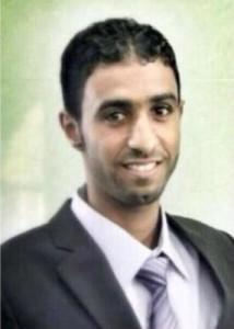 Abbas Al Samea