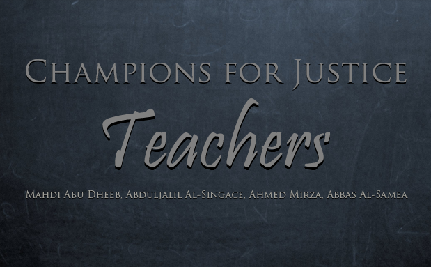 Teachers(2)