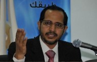 Opposition Leader Majeed Milad Sentenced to Prison Term
