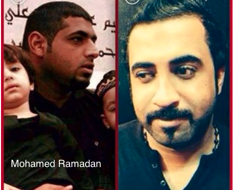 European Parliament Condemns Executions in Bahrain