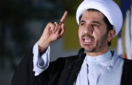 Al Wefaq Chief Ali Salman Unfair 9-Year Sentence Upheld