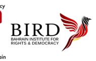 NGOs Condemn Detention of Saudi Human Rights Defender Samar Badawi