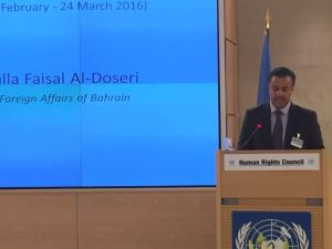 Abdulla Al-Dosari reads Bahrain's statement at the Human Rights Council