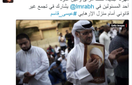 Return of Electronic Witch Hunt in Bahrain Leads to the Arrest of Ali Abdulraheem
