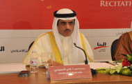 NGOs: Bahrain's New Expansive Press Regulations a Threat to Journalists