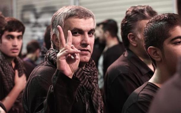Bahrain courts postpone trial of HRD Nabeel Rajab, deny bail