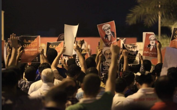 Bahrain Escalates Arrests of Protesters at Duraz Sit-in, Continues to Criminalize and Threaten Freedom of Assembly