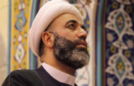 Human Rights Defender Sheikh Maytham Al-Salman at Risk of Arrest in Bahrain