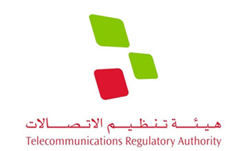 Bahrain Moves Forward with Measures to Centralize Internet Censorship