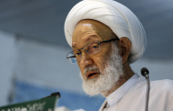 Sheikh Isa Qassim: NGOs call on UK, UN, US and EU for Public Action Before 7 May Trial