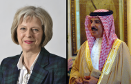 Theresa May Urged to Prioritise Human Rights in Bahrain Monarch's Visit