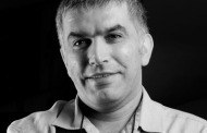 Bahrain: Nabeel Rajab's Trial For Tweeting Is Adjourned To New Year's Eve