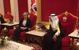 Exposed – UK taxpayers fund Bahrain torture and death penalty