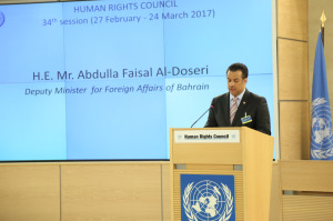 Bahrain's Deputy Foreign Minister Used His Speech to Evade Rights Abuses