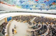 Response to the Bahrain's High Level Statement at the 34th Session of the UN Human Rights Council