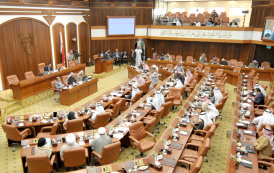 Bahrain: Constitutional Amendment Frees Military Courts to Try Civilians