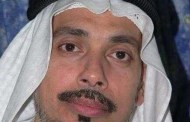 Bahraini authorities sentence scholar and activist Khalil al-Halwachi to 10 years in prison